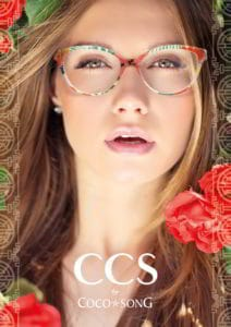 CCS by Coco Song
