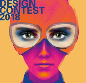 OWP: Design-Wettbewerb 2018