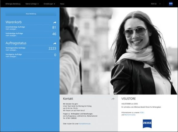 Zeiss Visustore: Screenshot Startscreen