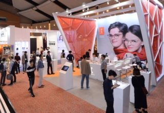 Hong Kong Optical Fair 2017