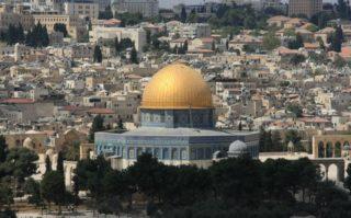 Augenoptik in Israel - hier Jerusalem