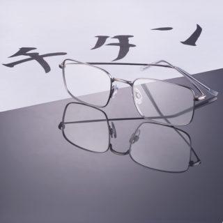 Charmant Brillen