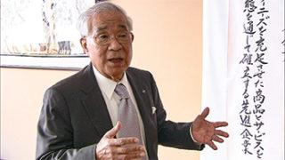 Kaoru Horikawa heute