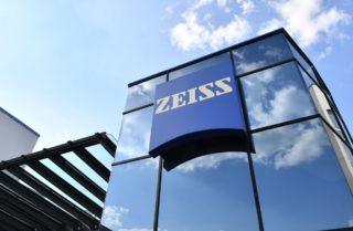 Zeiss - Konzernzentrale Oberkochen
