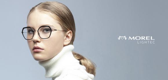 Emmerich Eyewear sucht Handelsvertreter