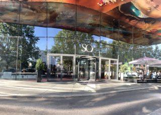 OHI Update 2020 - Wien - Sofitel - Frontansicht
