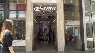 Sama Eyewear - Shop Beverly Hills