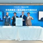 Essilor und Tencent - Strategische Partnerschaft China