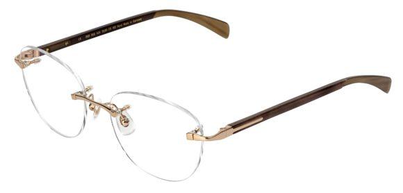Hoffmann Natural Eyewear - Modell R801 RGG 1424