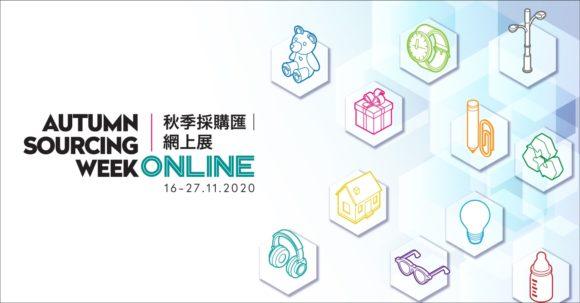 Hong Kong Optik-Messe Online - ASWO