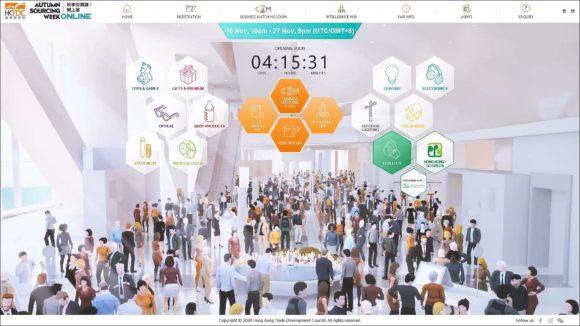 ASWO Homepage 2020