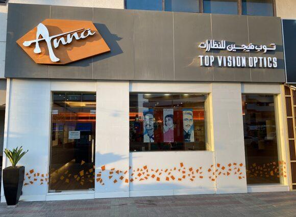 Dubai - Anna by Top Vision Optics