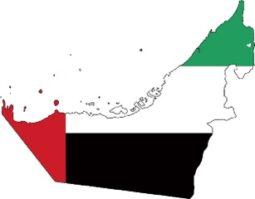 Vereinigte Arabische Emirate - Flagge