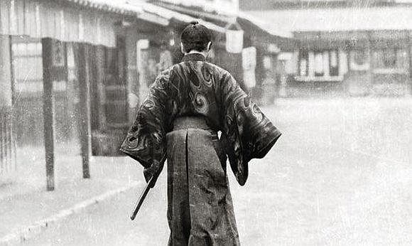 Charmant Group - Kampagne Minamoto Samurai